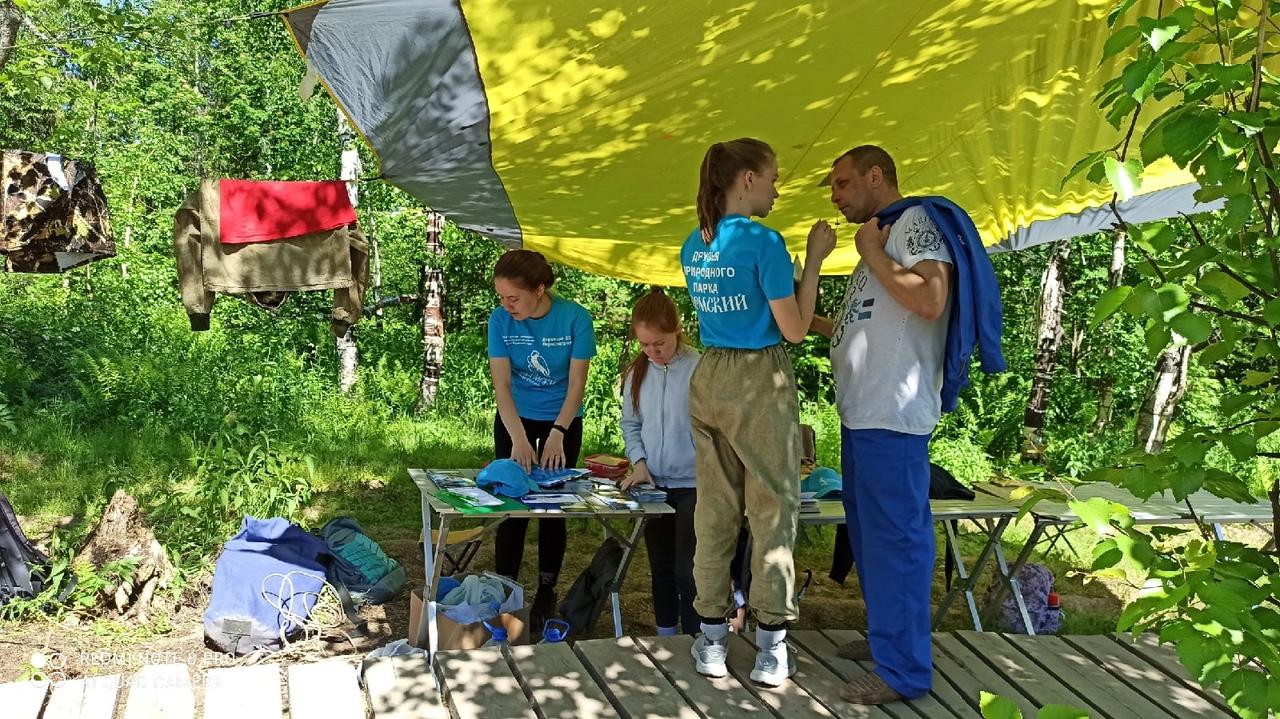 Первый шаг акции «Друзья природного парка «Пермский»